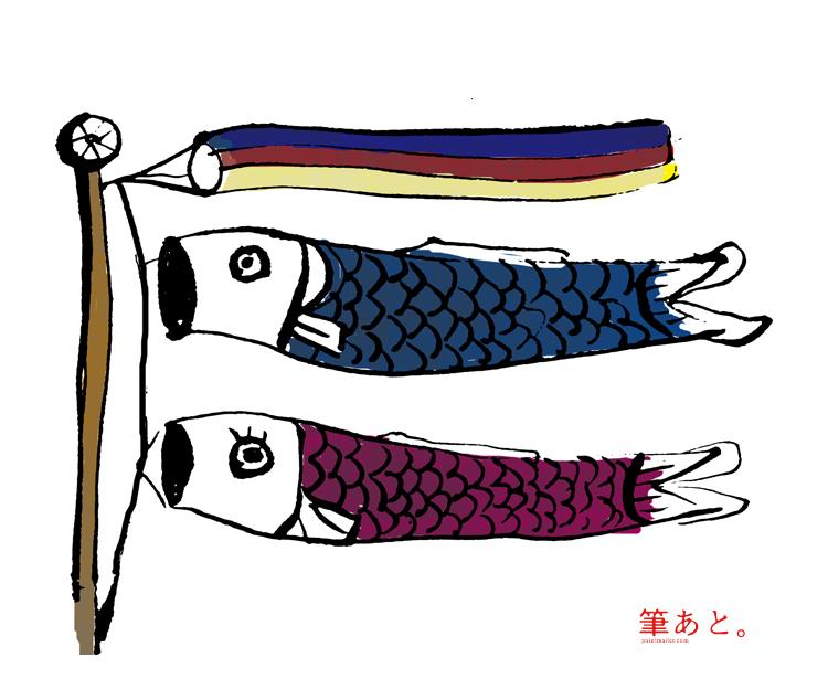 和風イラストフリー素材・鯉のぼり2匹