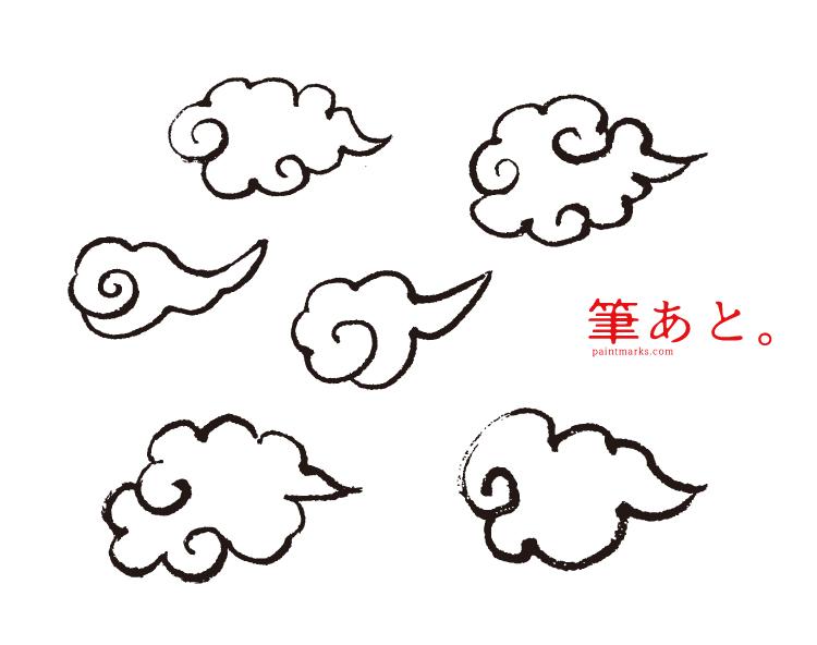 中国っぽい雲イラスト