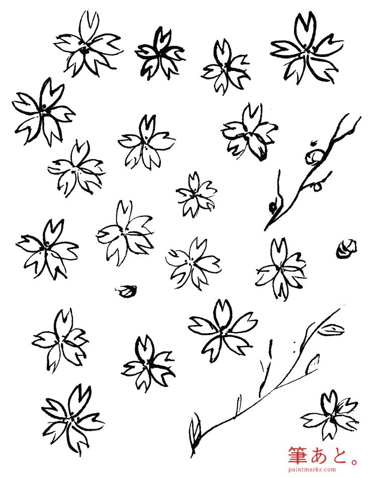 和風イラストフリー素材・桜