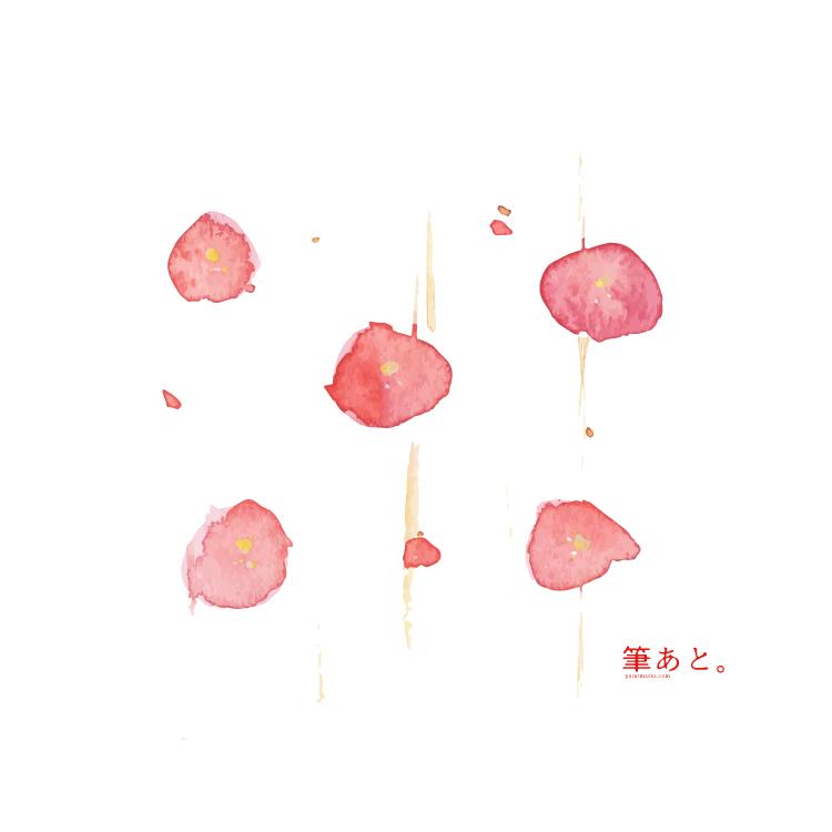 和風イラスト・滲んだ梅