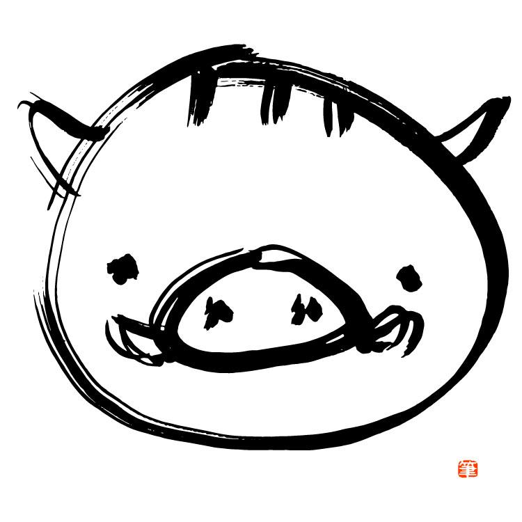 いのしし イラスト